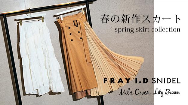 19_春skirt