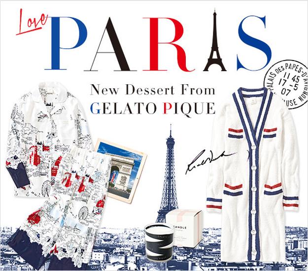 gelato pique PARIS