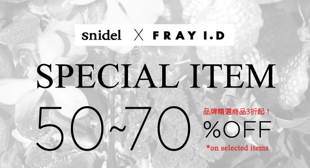 2017 aw selected item