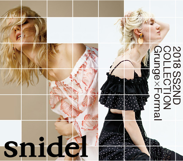 snidel 2018 SS2