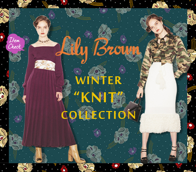 Lily_18AW2 KNIT