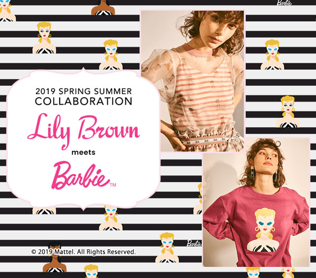 Lily Brown 19SS1