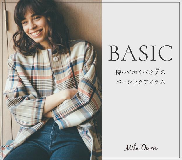 M_19SS_BASIC