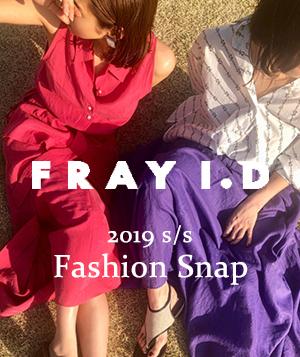 FRAY I.D 2019SS1
