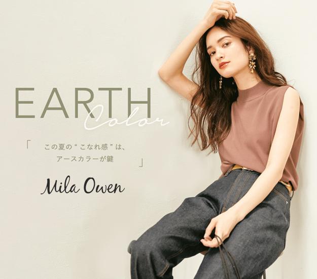 Mila Owen_earth color
