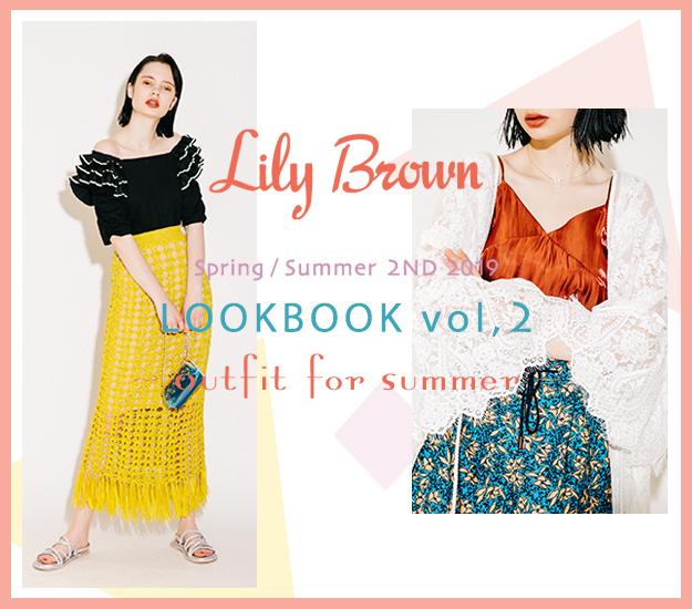 19SS Lily LOOKBOOK