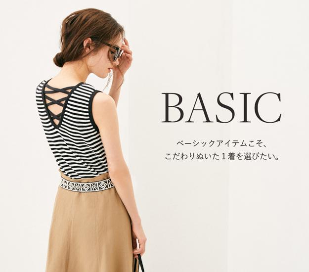 19SS BASIC