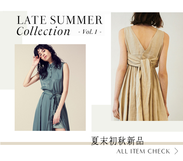 2019 LATE SUMMER COLLECTION
