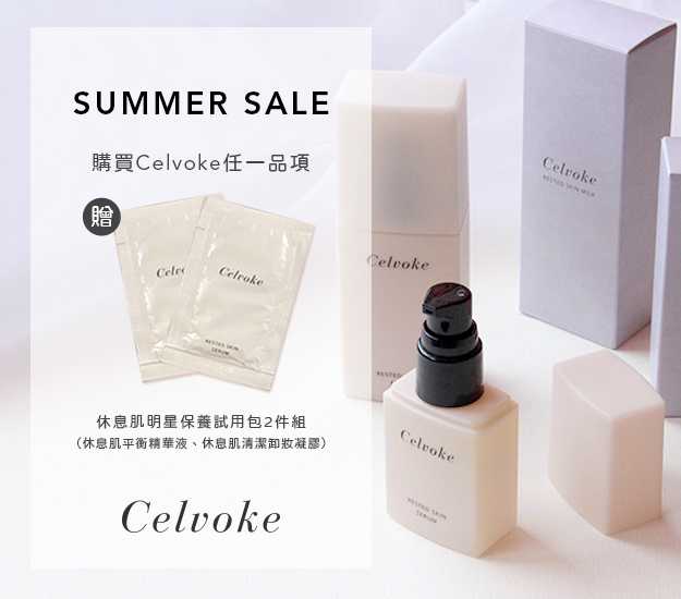 CELVOKE SUMMER