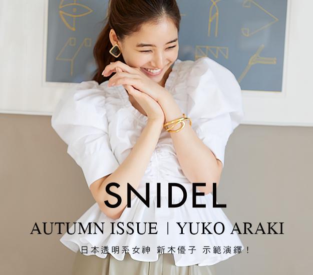 S-YUKO