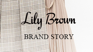 2020Lily BRAND STORY