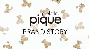 2020gelato pique brand story