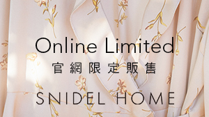 SH-ONLINE LIMITED