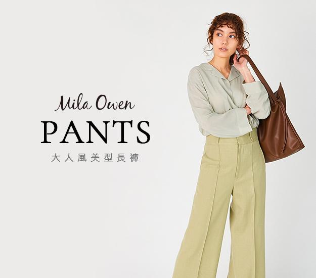 MILA PANTS