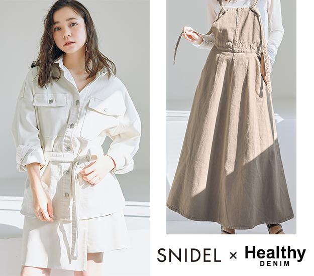 SNIDEL-Healthy