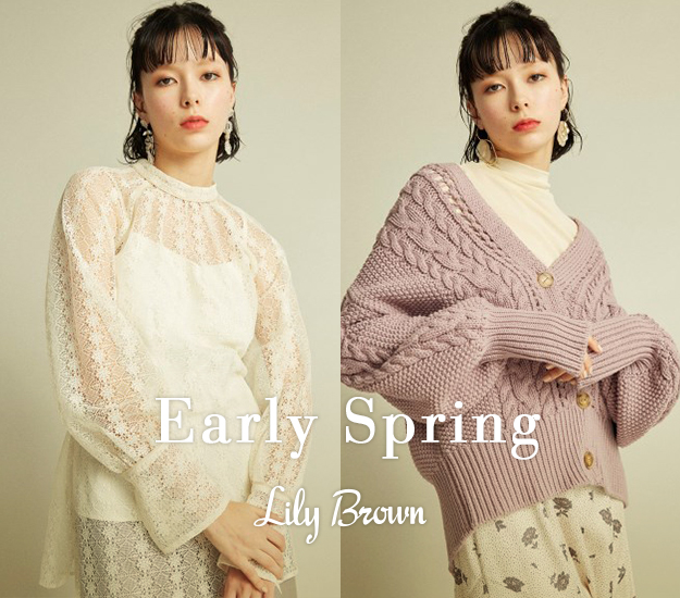 LILY-SPRING