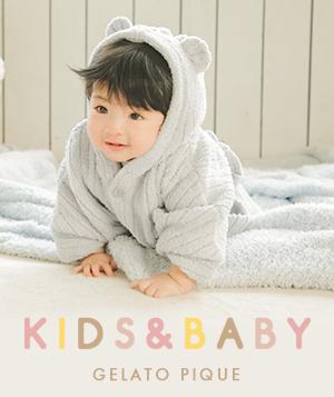 KIDS BABY