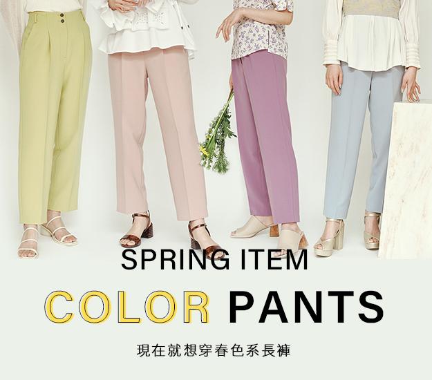 LILY-COLOR PANTS