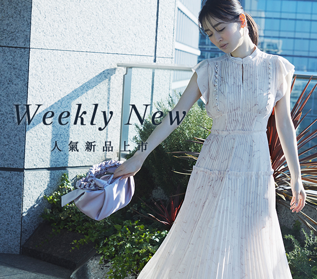 WEEKLY NEW0421