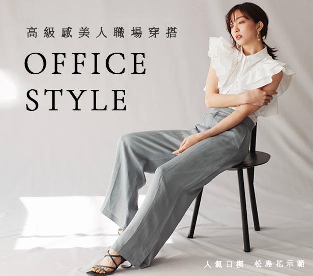 FRAY - OFFICE