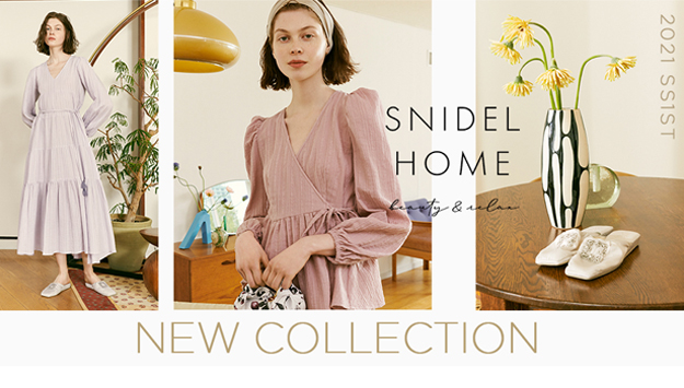 SNIDEL HOME SS1