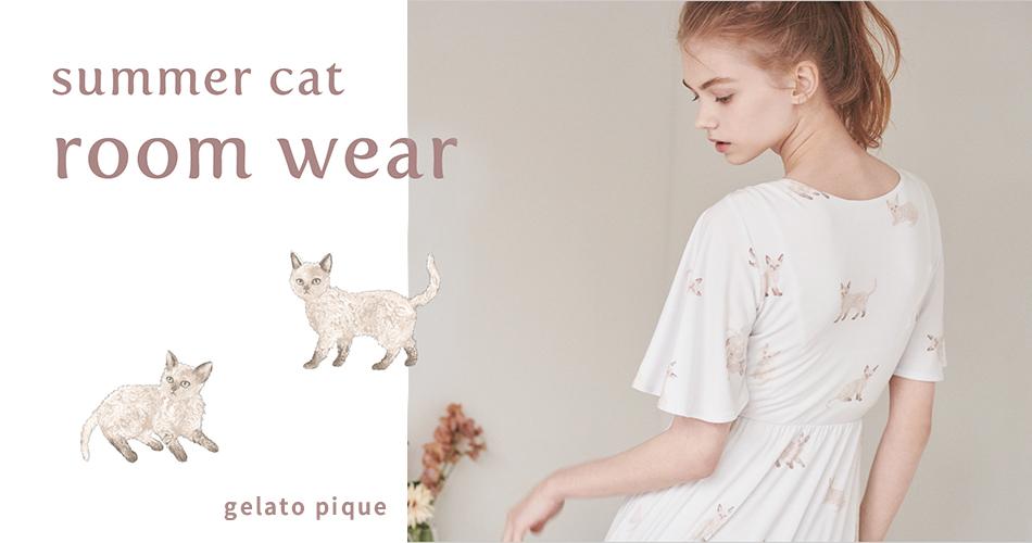 PIQUE_CAT