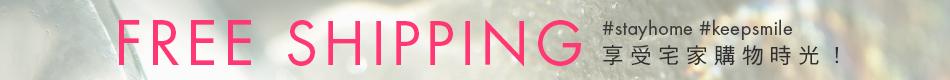 FREE SHIIPPIN0605-0614