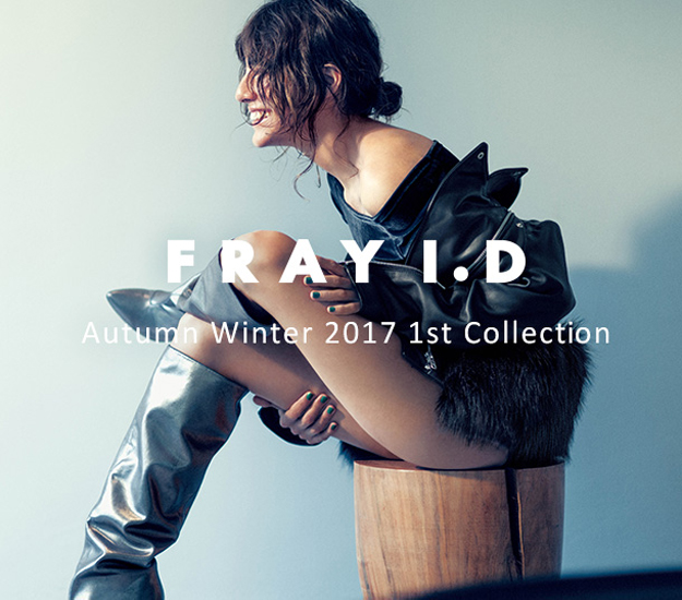 FRAY I.D 2017 AW1 COLLECTION