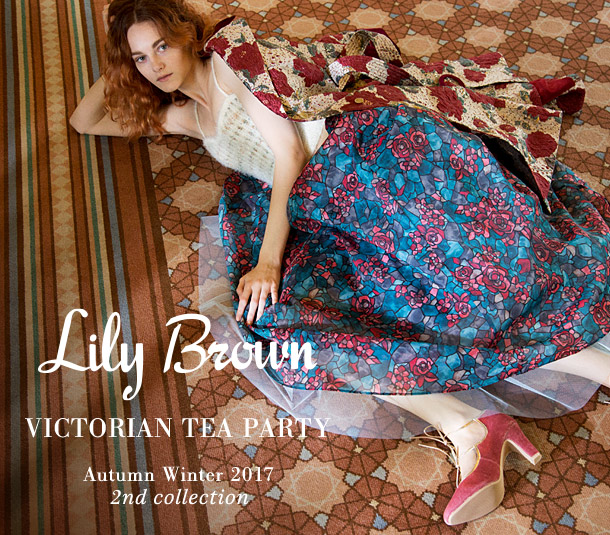 Lily Brown 2017 AW1