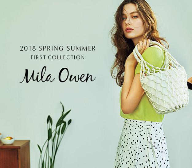 Mila Owen 2018SS 1