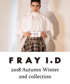 FRAY I.D 2018SS1
