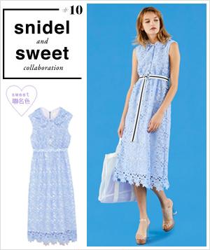 sweet X snidel