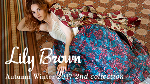 LILY BROWN AW1