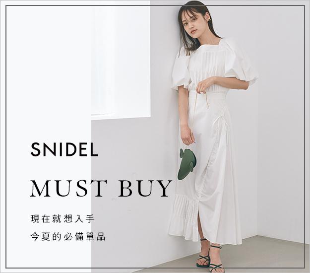 SNIDEL-MUST BUY