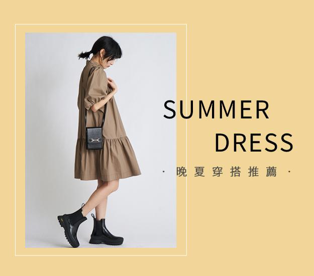 #SALE 晚夏連身裙推薦