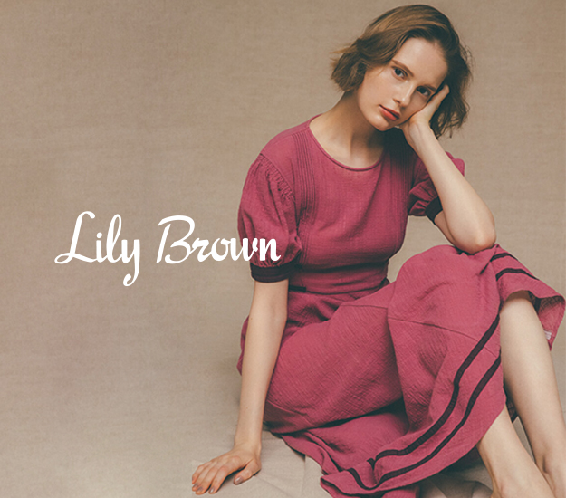 LilyBrown