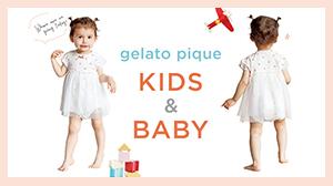P_19SPRING_KIDS&BABY