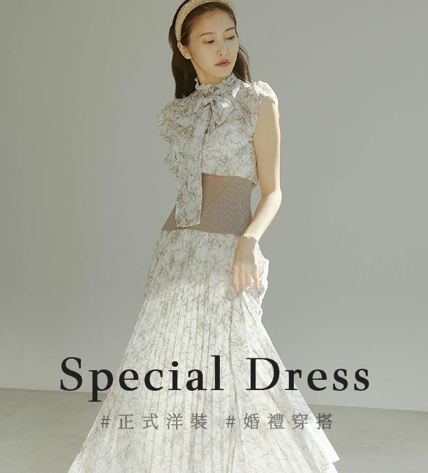 #婚禮穿搭 #正式洋裝