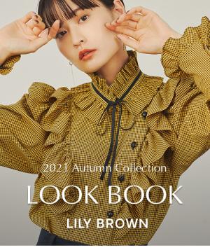 LILY LOOKBOOK