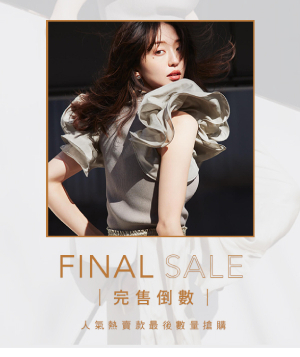 FINAL SALE完售