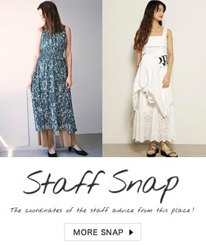 Staff Coordinate - F