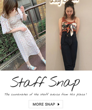 Staff Coordinate - Lily Brown
