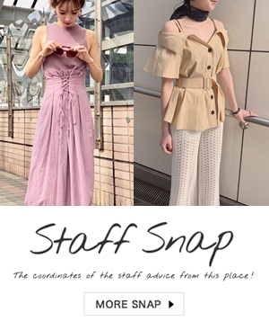 Staff Coordinate - snidel