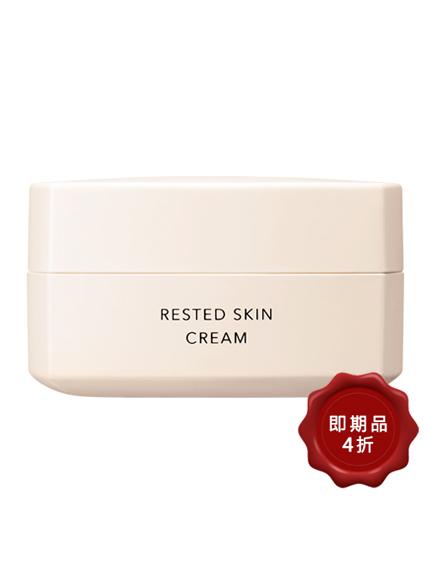 【即期品】休息肌平衡乳霜