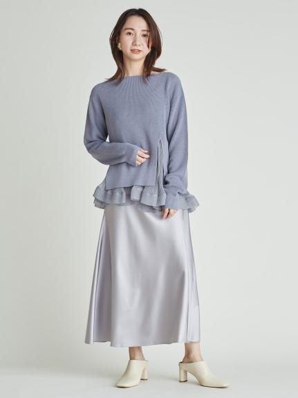 浮雕緞澤長窄裙