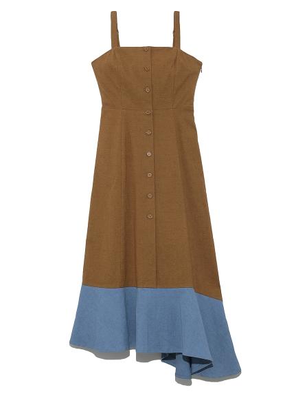 魚尾裙襬鈕扣細肩帶洋裝