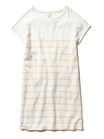 ' smoothie ' 配色橫條紋連身裙