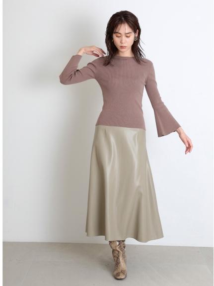 亮澤窄版圓裙