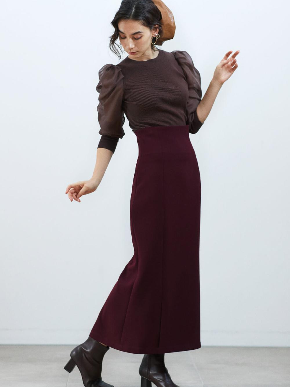 高腰窄身魚尾裙