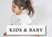 gelato pique Kids&Baby
